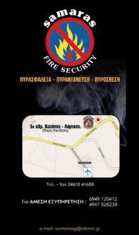 Samaras_Fire_Security-page-004