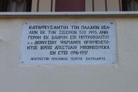 afpanzidmon1817 29
